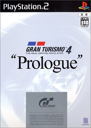 Gran Turismo 4 Prologue [Japan (Ys Ps2)