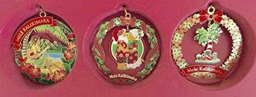 Hawaiian Festive Holiday 3-Pack Collectible Metal Christmas Ornaments -