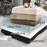 【今治タオル】ホテル仕様!雲の様なふわふわフェイスタオル3枚セット (cocoa(ココア))