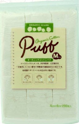 ORGANIC Cotton Makeup Puff, Medium 3 packs