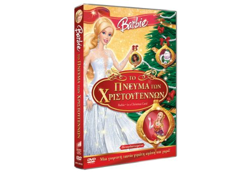 Barbie: To pnevma ton Christougennon (Barbie: In a Christmas carol) (Barbie A Christmas Carol)