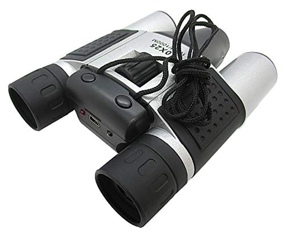 [해외] BROADWATCH 디지털 녹화 쌍안경 10*2510배 VGA동영상 대응 정지화면,동영상 가능
