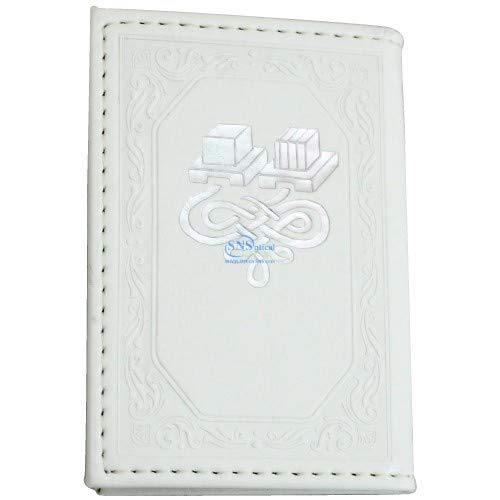 SNSArts & Judaica Beautiful Leather Bound White Tefillin Mirror 912cm, Min Qty Order 5 - The Price is for 5 pcs by SNSArts