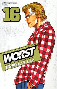 Download WORST [In Japanese] [Japanese Edition] Vol.16 pdf