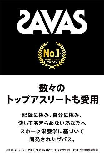 ザバス(SAVAS) プロテインサプリメント ウェイトダウン チョコレート風味【50食分】