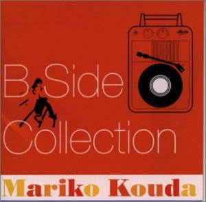 Amazon | B Side Collection | ...