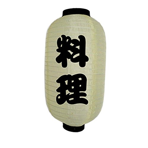 FANCY PUMPKIN Japanese Style White Hanging Lanterns Sushi Bar Restaurant Decorative Supplies, 02 by FANCY PUMPKIN