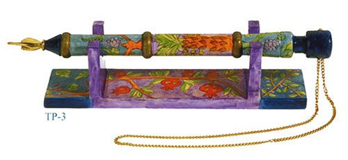 Yair Emanuel Hand Painted Wooden Yad - Torah Pointer With Stand 7 Species Design (TP-3) by Yair Emanuel
