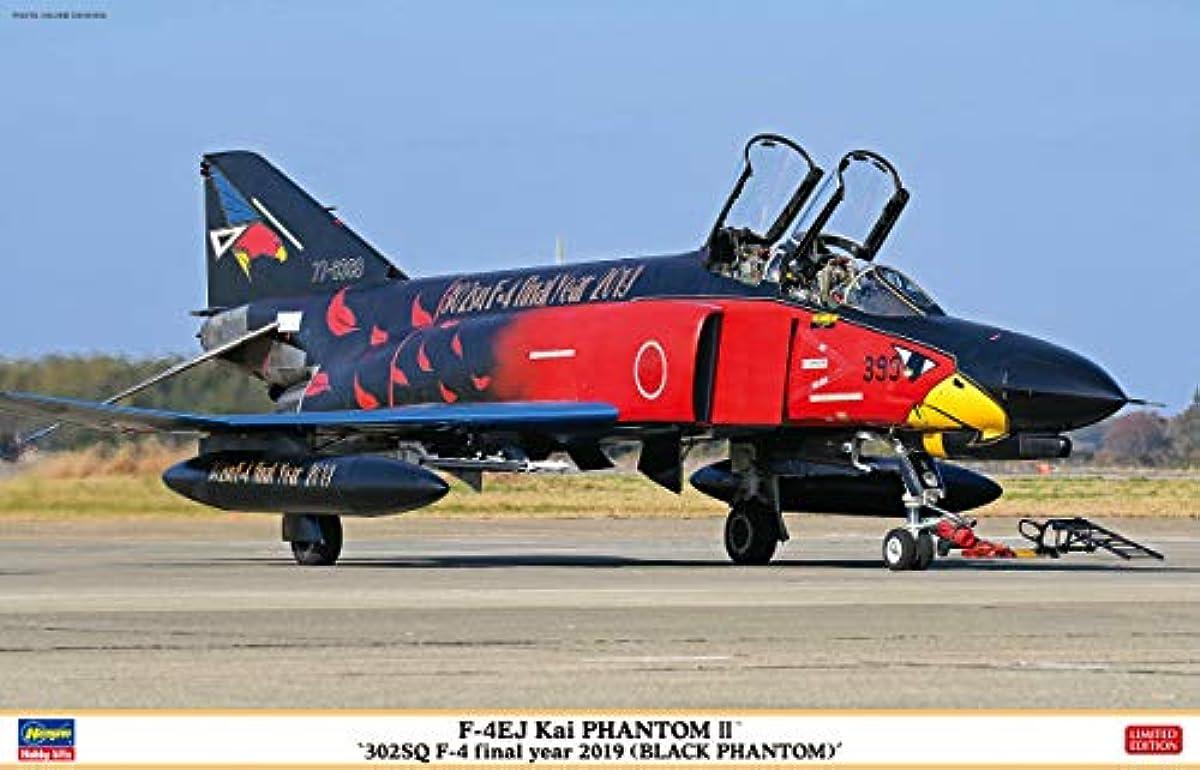 [해외] 하세가와 1/48 항공 F-4EJ개 슈퍼 팬텀 302SQ F-4 파이널 이어 2019 블랙 팬텀 프라모델  07476