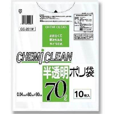 ケミカルジャパン ケミカルジャパン ゴミ袋 70L 半透明 ポリ袋 (10枚入)【40個セット】 4991437140031   B00B1057O2