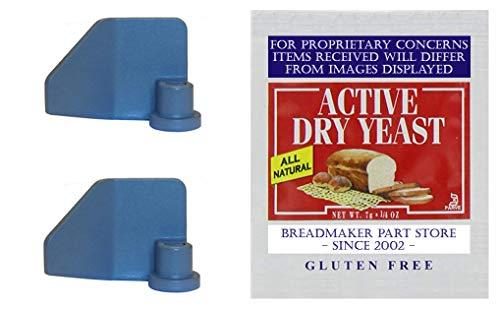 Lot of 2 BREADMAN Bread Machine Paddle TR2500BC TR-2500BC Ul