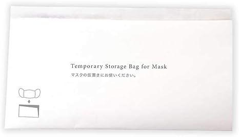 一時 置き マスク