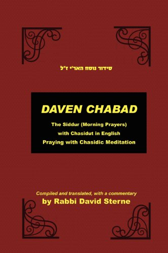 daven-chabad