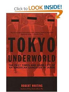 Tokyo Underworld movie
