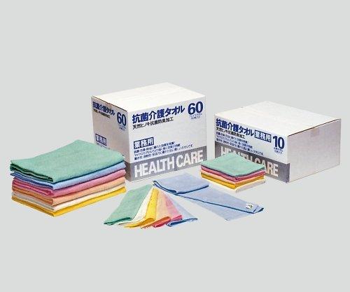 8-8281-02抗菌介護タオルハンドタオルH-050イエロー B07BDQRZM9