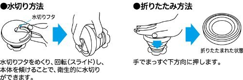 Pigeon Recoup, No.1 Portable Denture Bath/Cup, For Travel or Going out by IZANAGI-DESIGN (Image #4)