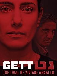 Gett: The Trial of Viviane Amsalem (English Subtitled)