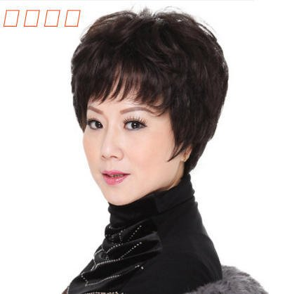 Natural-look wig women girls female short hair wig fashion handsome head inclined bang short straight hair sand Xuanhan Guo ()
