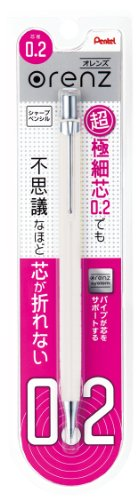 XPP502-W 0.2mm Orenz White Pentel Mechanical Pencil