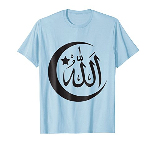 Writing T-Shirt for Muslims ()