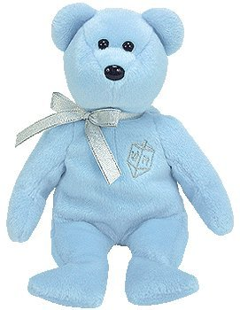 Ty Beanie Baby - Happy Hanukkah the Bear w Dreidel (Ty Store -