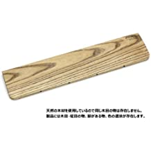 Filco Wooden Wrist Rest 360mm M-size Product made in Japan