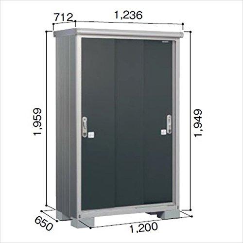 ヨドコウ ESE/エスモ ESE-1206A SM 小型物置  『屋外用収納庫 DIY向け ESD-1206Aのモデルチェンジ』 スミ B01JZLJY7Y
