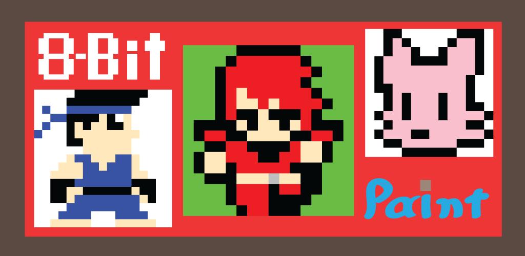 8-Bit Paint (8 bit creator) - Import It All