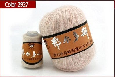 Best Quality 100% Mongolian Cashmere Hand-knitted Cashmere Yarn Wool Cashmere Knitting Yarn Ball Scarf Wool Yarny Baby 50 grams (2927 begei) (Mongolian Cashmere Yarn)