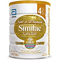 SIMILAC GOLD 4 HMO  SCHOOL FORMULA  FOR 3 YEARS AND ONWARDS - 1600G