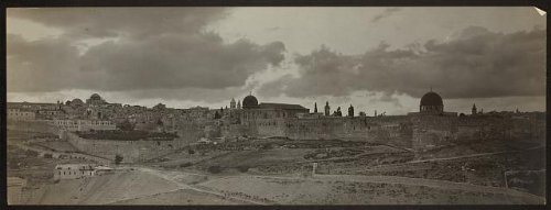 Photo: Walls, Dome of the Rock, al-Aqsa mosque, Jerusalem, c1900 . Size: 8x10 (approximately)