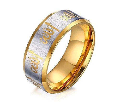 EZSONA 8MM Gold Allah Stainless Steel Arabic Islamic Muslim Prayer Religious Ring Size 12 (Personalized Arabic Rings)