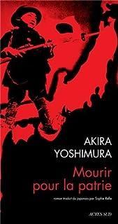 Mourir pour la patrie : Shinichi Higa, soldat de deuxième classe de l'armée impériale : roman, Yoshimura, Akira