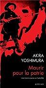 Mourir pour la patrie : Shinichi Higa, soldat de deuxième classe de l'armée impériale par Yoshimura