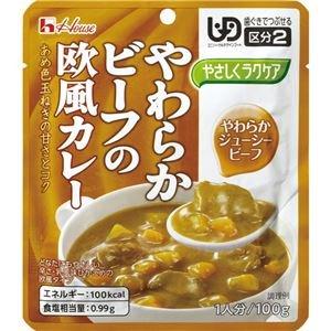 (まとめ)ハウス食品 介護食 やさしくラクケア(1)ヤワラカビーフの欧風カレー 1個 84561【×80セット】   B07PDBQDDN