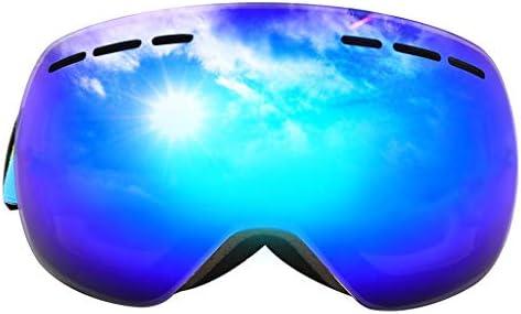 スキーメガネ、球面二層防曇ゴーグル防風ミラーマウントミラーUVプロテクション