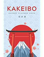 """Kakeibo Budget Planner Book: Kakeibo Journal Monthly Weekly Budget Planner Bill Payment Tracker 