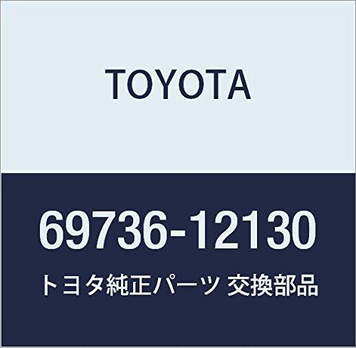 Toyota 69736-12130 Door Locking Link Guide