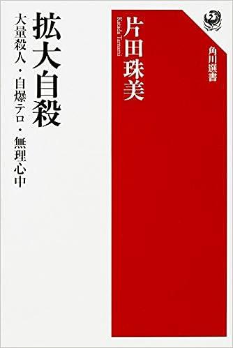 は と 無理 心中 土志田信弘(どしだのぶひろ)はジム「バンゲリングベイ」解雇でコンビニ無理心中!横浜