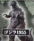 HG Eiji Tsuburaya selection Godzilla 1955 single item