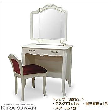 8873fb9fd4004 リモージュ Limogesドレッサー・三面鏡3点セット輸入家具 白家具 tv台 アンティーク