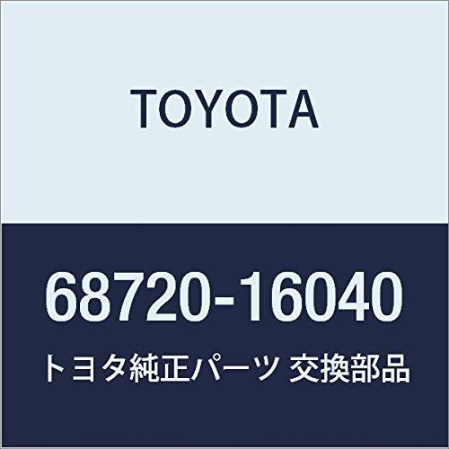 Toyota 68720-16040 Door Hinge Assembly
