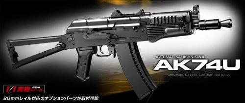 東京マルイ 電動ガンLIGHT PRO AK74U B00FNGRVEO