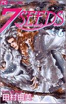 7SEEDS 6 (フラワーコミックスアルファ)