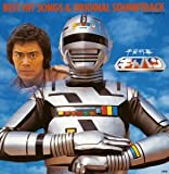 Space Sheriff Gavan Song & Music Collect