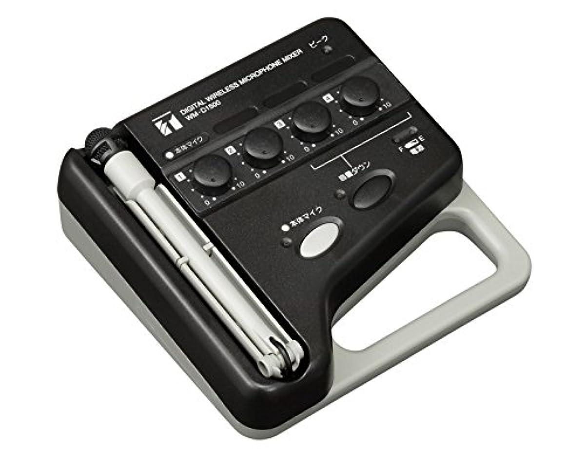 [해외] TOA 디지탈 wireless 믹서 WM-D1500