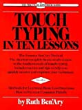 img - for [(Touch Typing in Ten Lessons: A Home-Study Course with Complete Instructions)] [Author: Ruth Ben'ary] published on (December, 1989) book / textbook / text book
