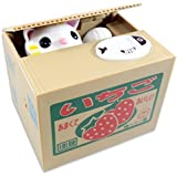 Mischievous Cat Strawberry Coin Bank For Kids - A Cute...