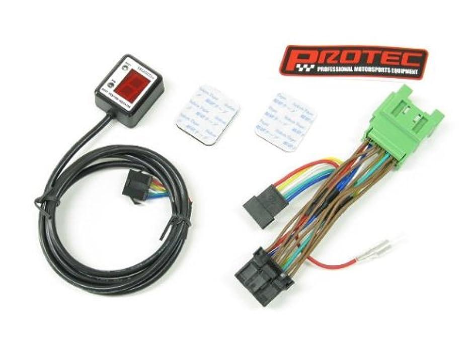 規定作曲する脳AIpro(アイプロ) ホンダ 専用 シフトインジケーター ギアポジション CB250R MC52 CRF250M/L MD38 CRF250RALLY ラリー MD44 レブル250 レブル500 MC39 PC60 VTR250 JBK-MC33 GL1800 GoldWing ゴールドウィング F6B F6C SC53 SC68 CTX1300 SC74 CTX1800 SC46 (LEDレッド)