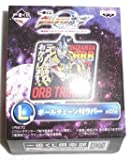 Japan Import The most lottery Ultraman Orb theater version of Ultraman Orb & Rubber all 12 species set with Ultraman series L Prize ball chain